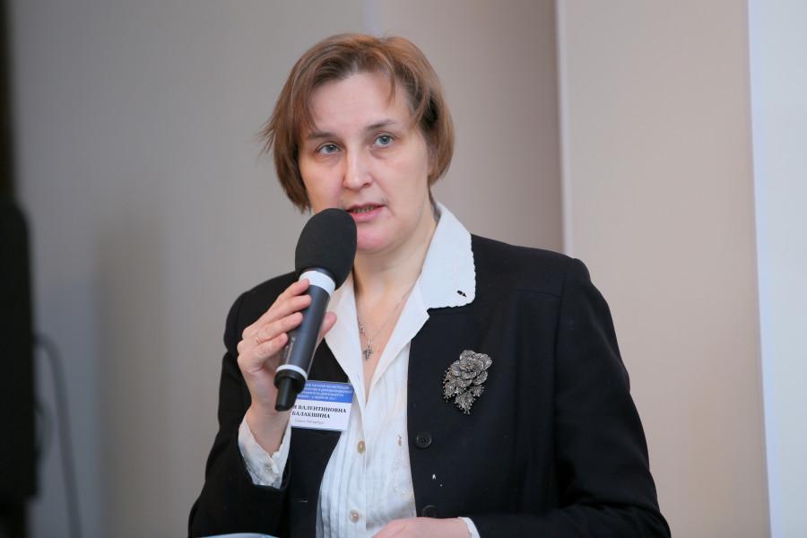 Председатель оргкомитета конференции Юлия Балакшина