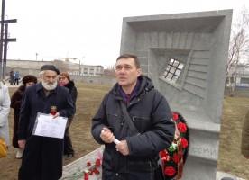 Рязань: прошло чтение имен жертв политических репрессий
