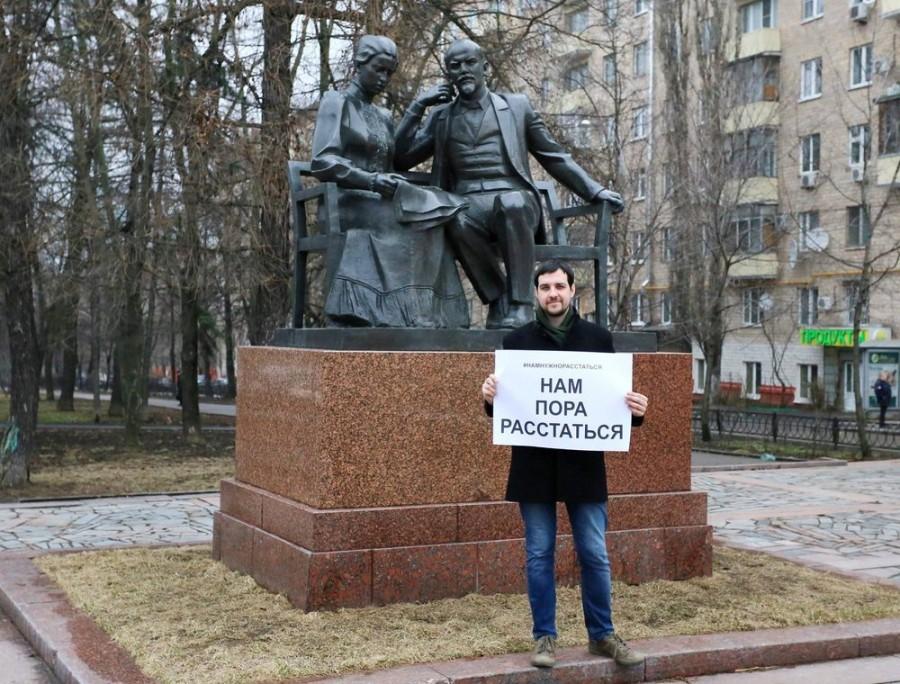 Флэшмоб #намнужнорасстаться, инициированный членами Преображенского братства в столетие Октябрьского переворота