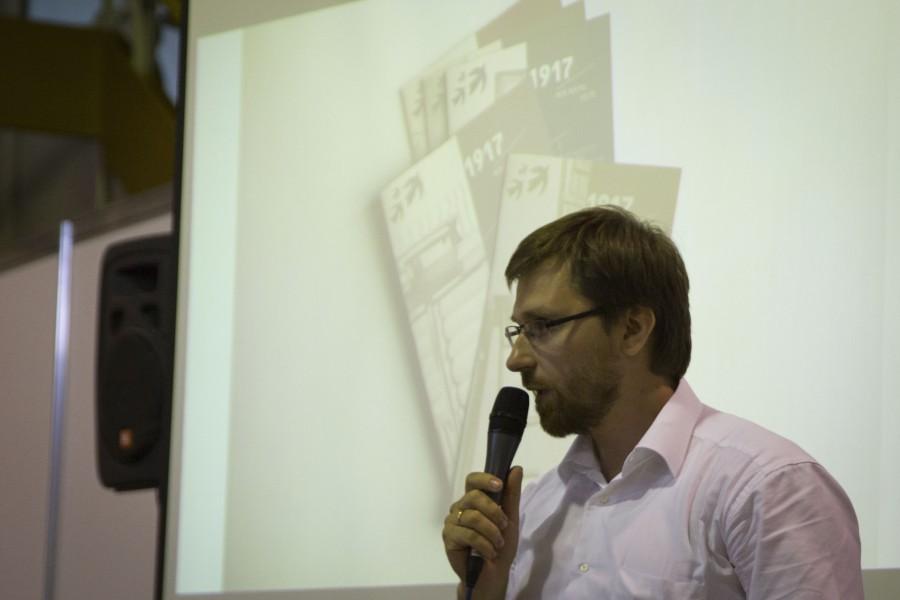Андрей Васенев