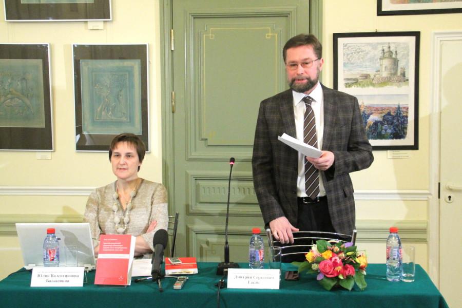 Юлия Балакшина, Дмитрий Гасак
