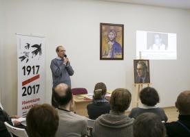 В Санкт-Петербурге прошел вечер памяти Сергея Сергеевича Аверинцева