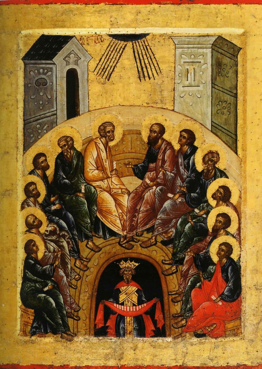 Сошествие Святого Духа. Кирилло-Белозерская икона. XV в.