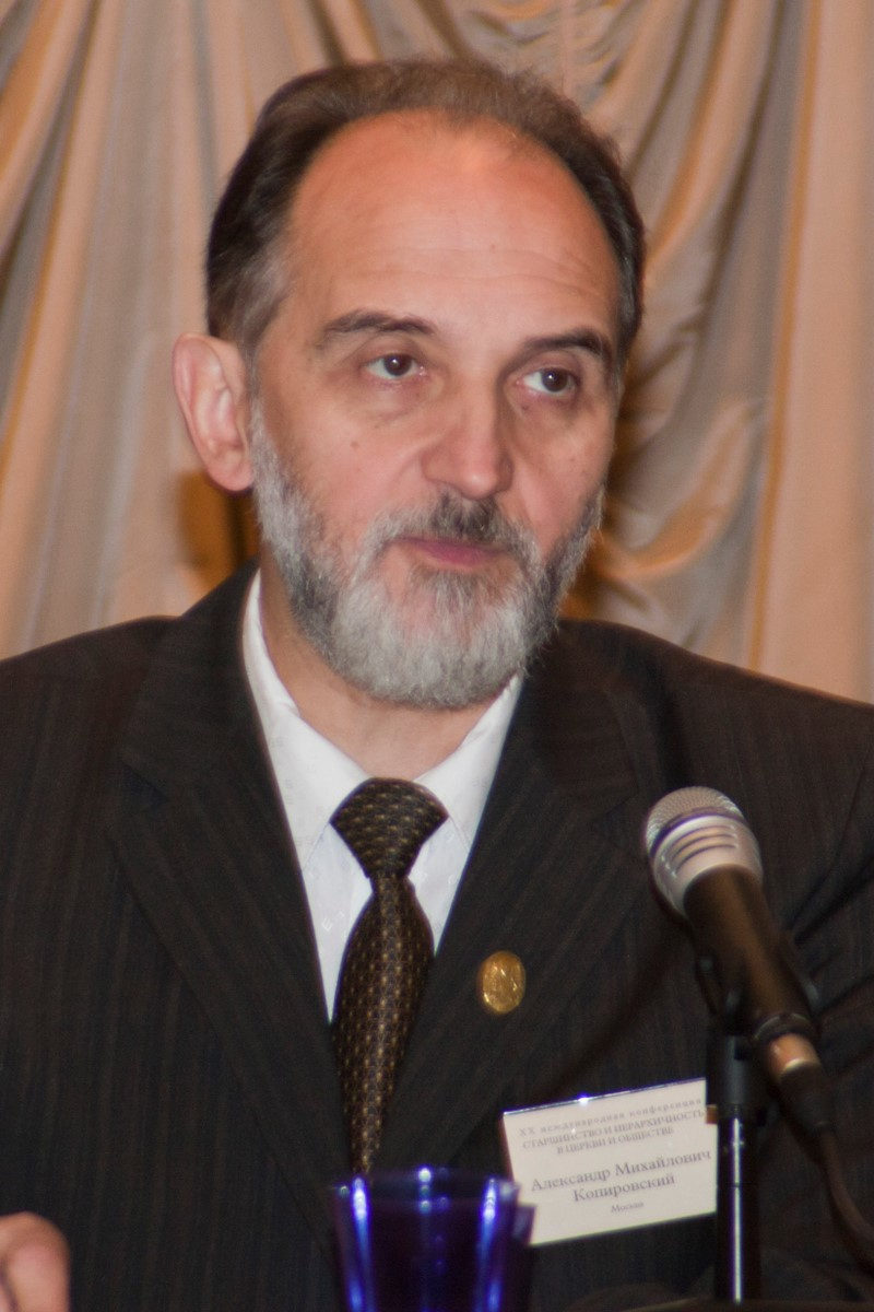 А.М. Копировский, к.пед. н., проф. СФИ