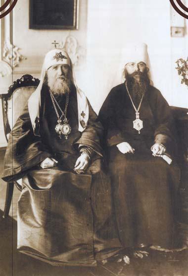 Митрополит Вениамин (Казанский) с патриархом Тихоном (Беллавиным)