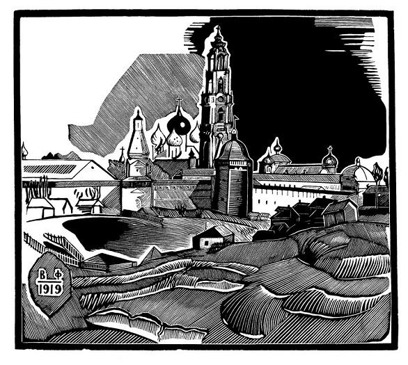 Сергиев Посад (Лавра). 1919. Ксилография