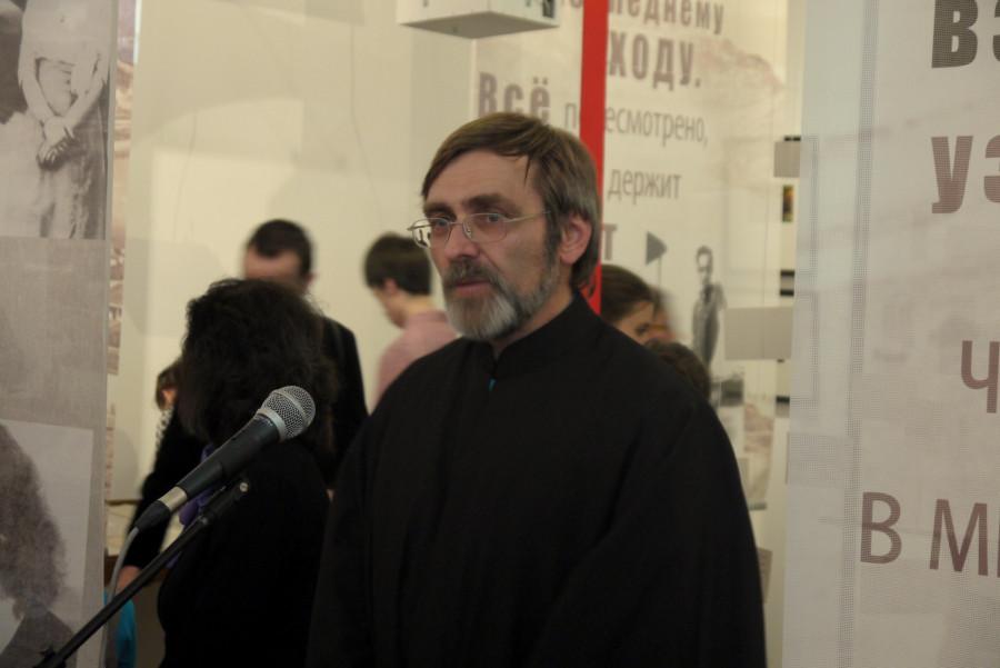 Диакон Алексий Егоров