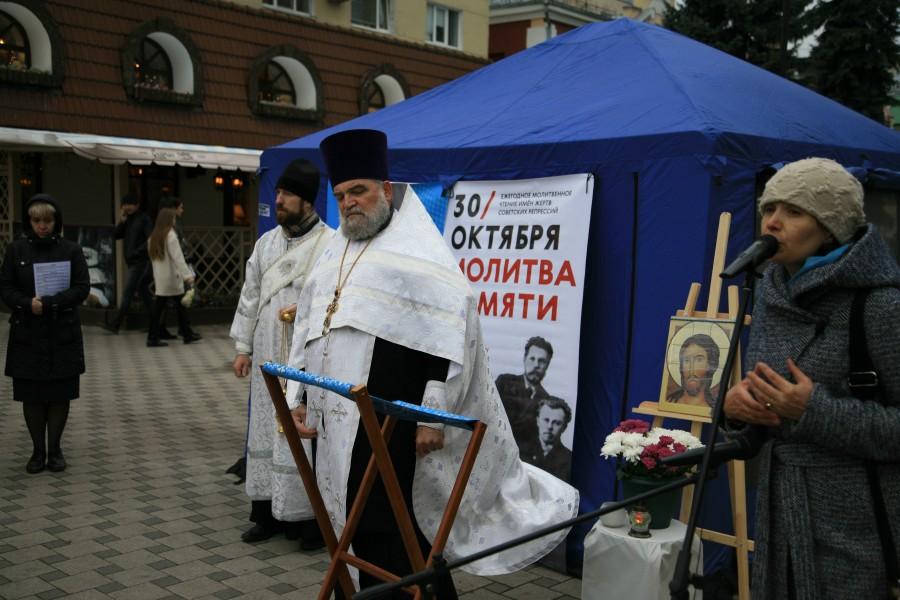 Молитва памяти: Воронеж
