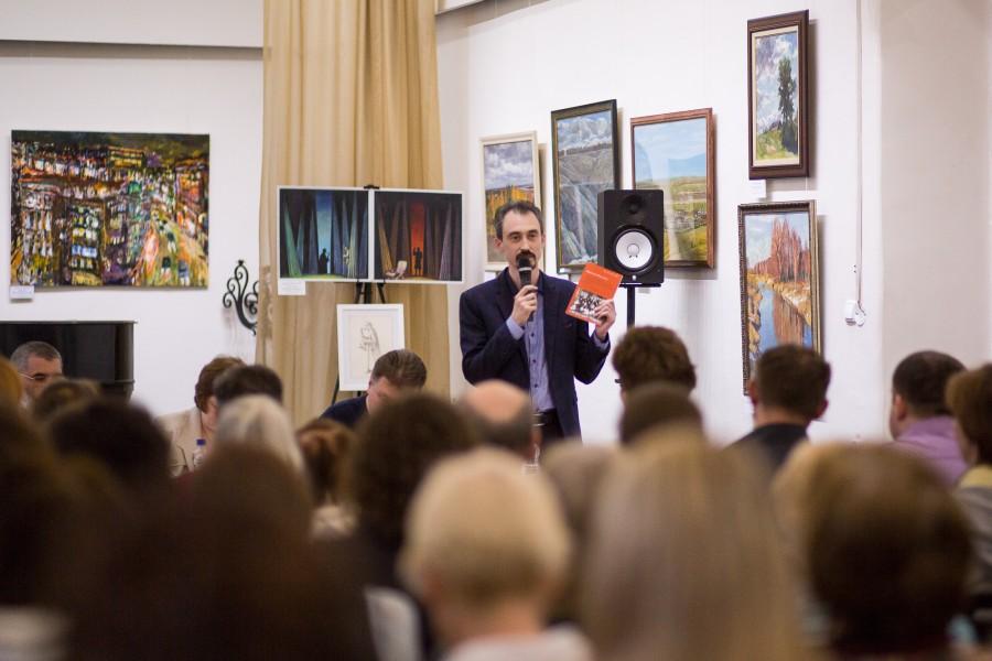 Презентация книги Н.Н. Неплюева