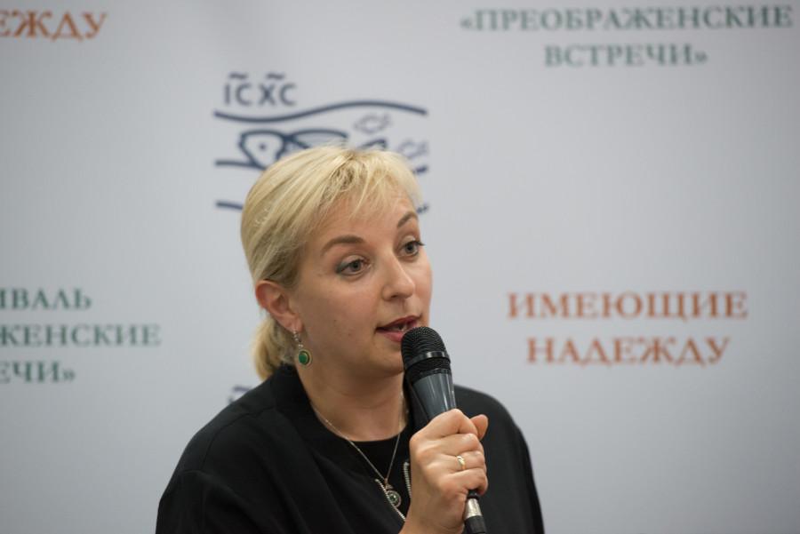 Дарья Виолина