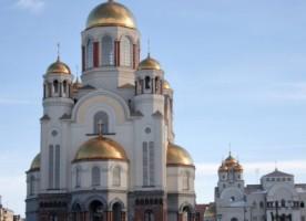 Фестиваль «День православных братств»