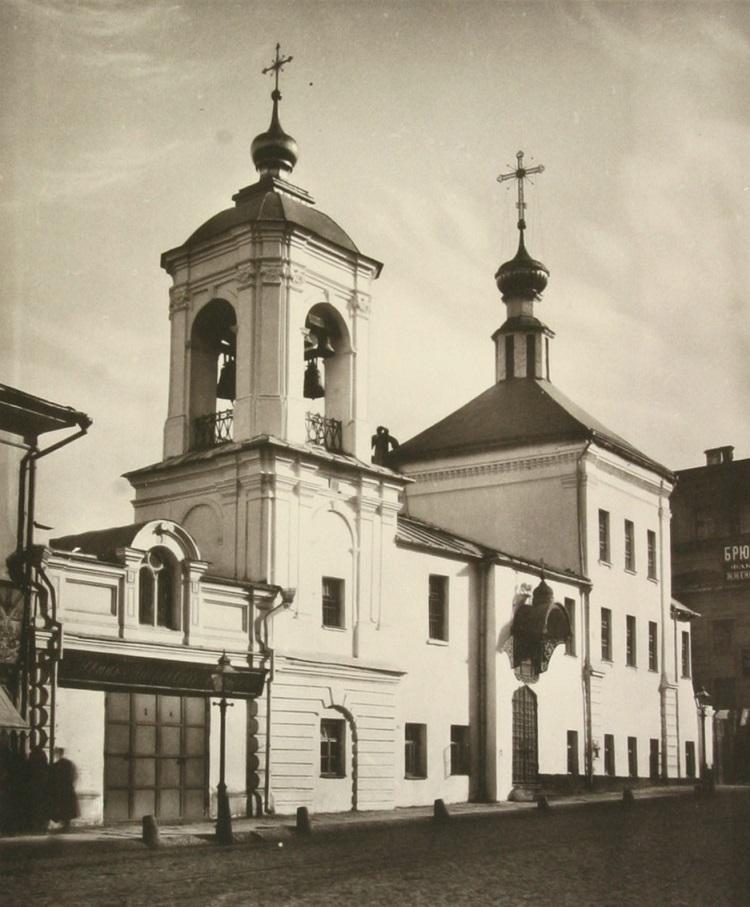 Храм святителя Николая в Клённиках, где служил святой праведный Алексий Мечёв (фото 1881 года)