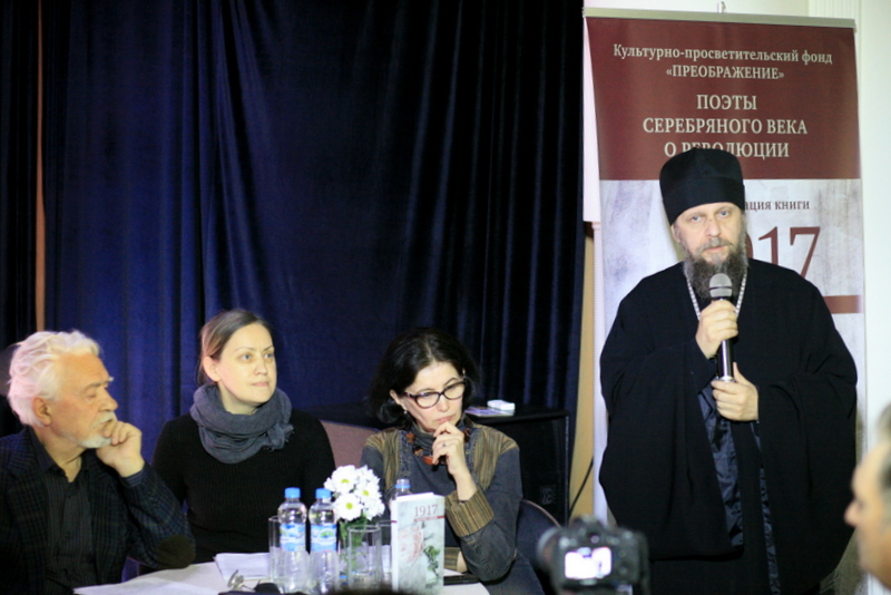Виталий Шенталинский, Ольга Филиппова, Инна Ткаченко, протоиерей Андрей Изакар