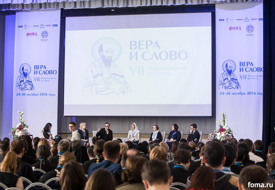 Панельная дискуссия «СМИ как инструмент прямого воздействия: благотворительность на языке медиа»