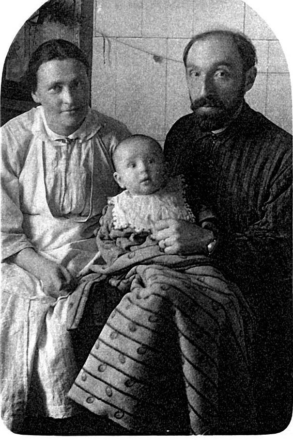 Михаил Владимирович и Наталья Дмитриевна Шик с первенцем