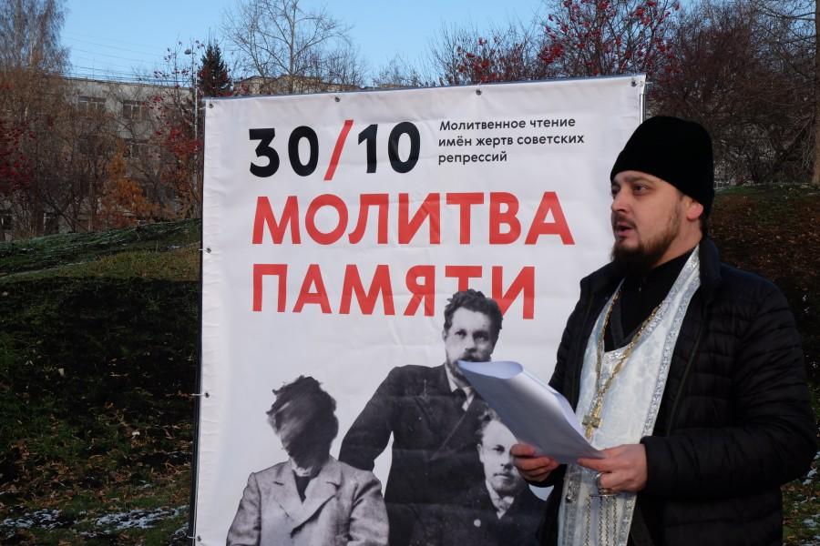 Руководитель Миссионерского отдела Екатеринбургской епархии священник Даниил Рябинин