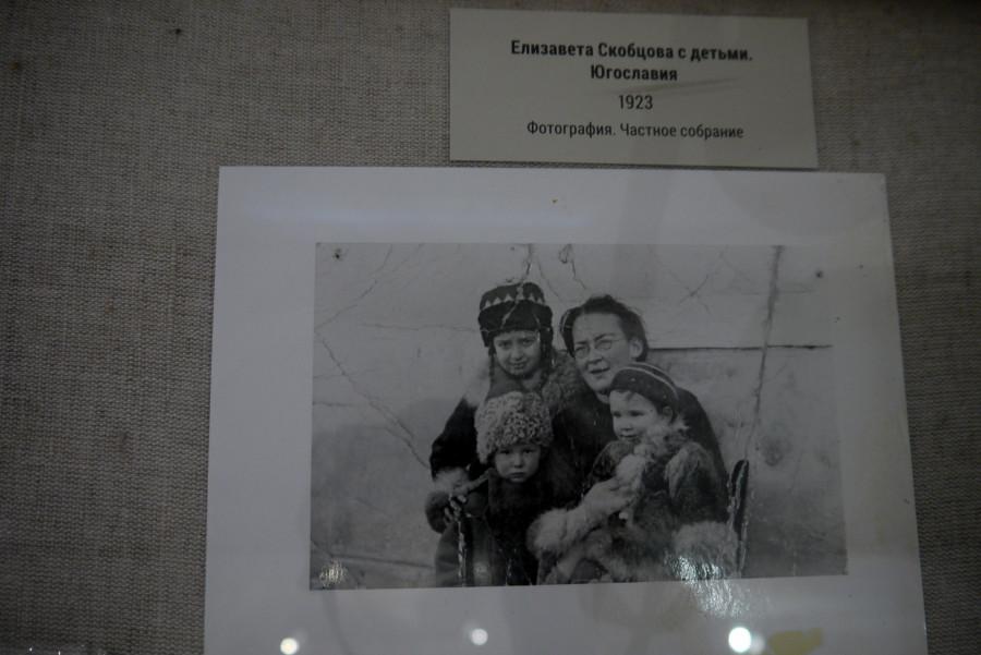 Елизавета Скобцова с детьми. Югославия. 1923 г.