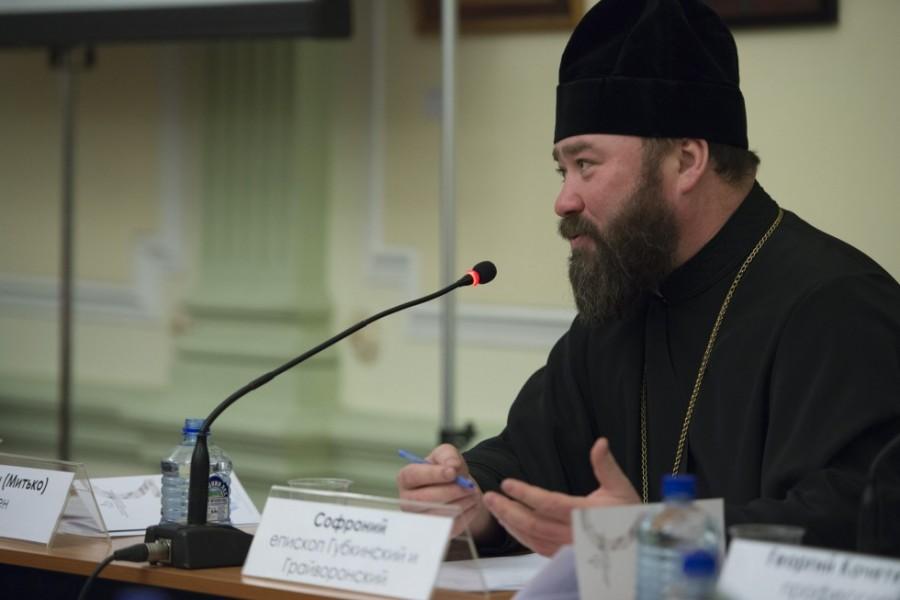 Епископ Губкинский и Грайворонский Софроний