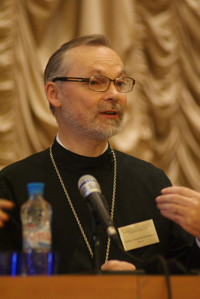 Проф.-свящ. Георгий Кочетков, духовный попечитель Преображенского братства