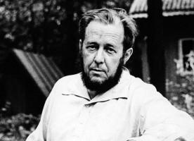 «В пространстве Солженицына»