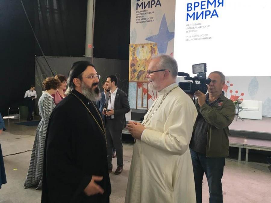 С иеромонахом Иоанном (Гуайтой) на фестивале «Преображенские встречи». 18 августа 2019 года