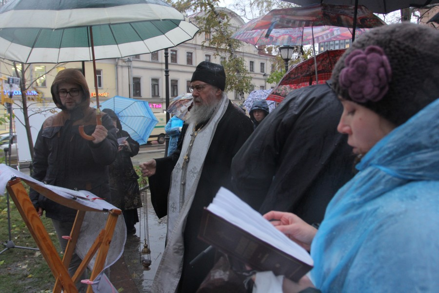 Prayers of Remembrance at Pokrovka, in Moscow