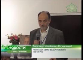 В Санкт Петербурге состоялся вечер памяти известного деятеля русского зарубежья Н.А. ...