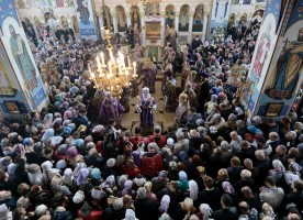 Конференция «Современная православная экклезиология. Природа церкви и ее границы»
