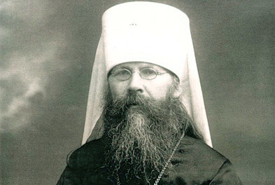 Митрополит Петроградский Вениамин