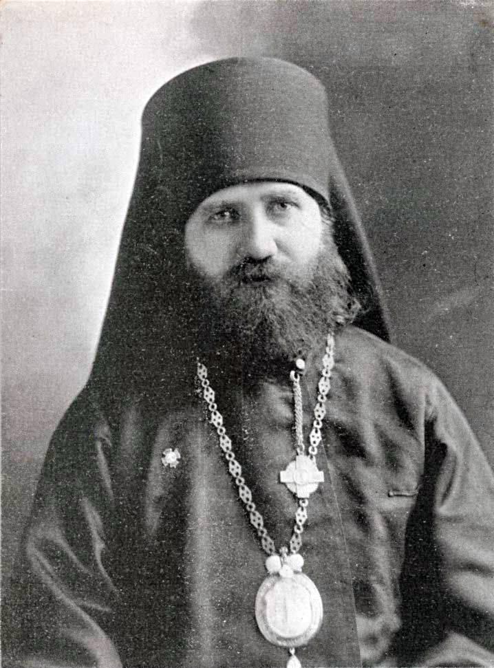 Тихон (Беллавин), епископ Алеутский и Аляскинский