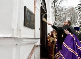 В Подмосковье молитвенно почтили память новомучеников и исповедников Солнечногорских и ...