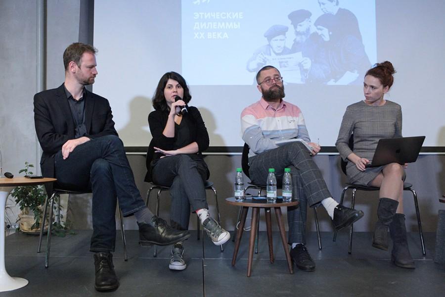 Слева направо: Григорий Юдин, Дарья Хлевнюк, Дмитрий Рогозин, Анна Ипатова