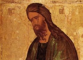 7 июля церковь празднует Рождество Иоанна Предтечи