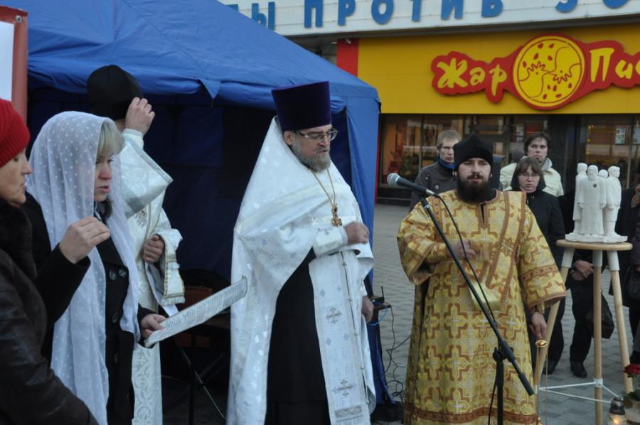 Протоиерей Василий Володько