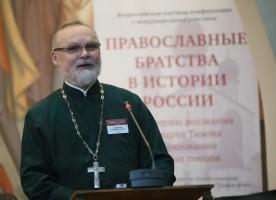 «Экклезиологические основания возрождения братской и общинной жизни в ХХ веке»