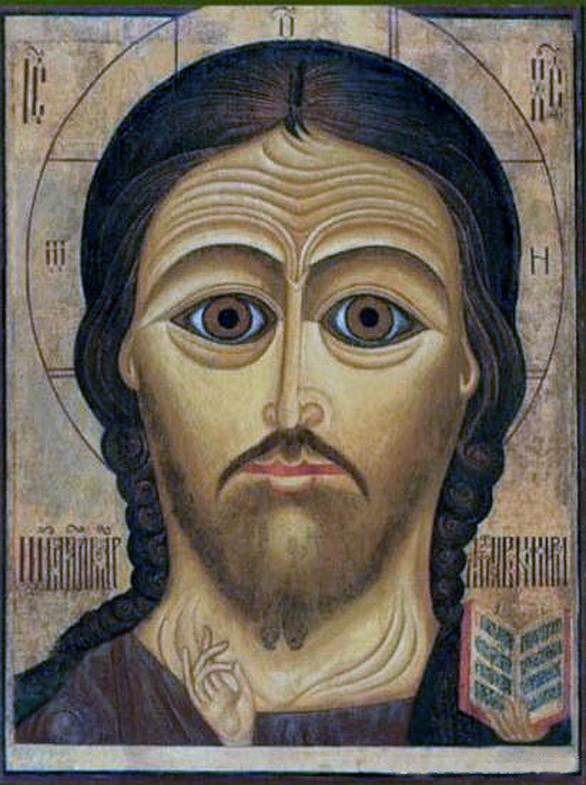 Икона Спасителя из московского храма Благовещения Пресвятой Богородицы в Петровском парке