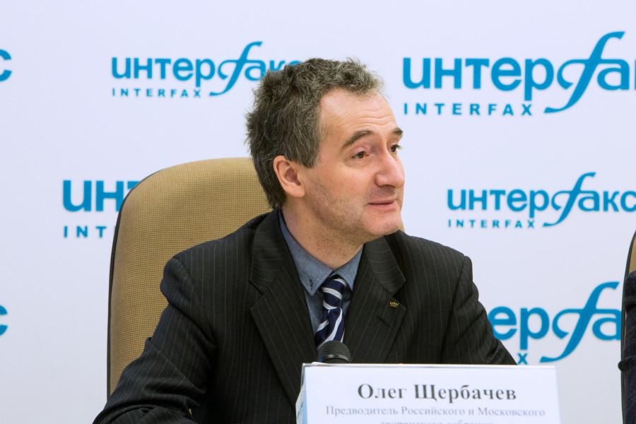 Олег Щербачев