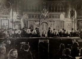 Конференция «Всероссийский церковный собор 1917/18 гг. Подготовка, проведение, итоги»