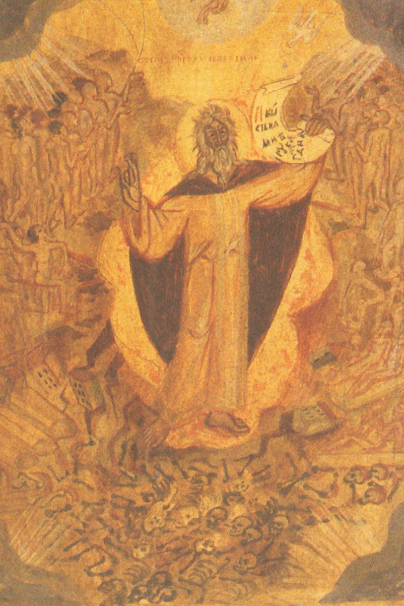Видение пророка Иезекииля. 1946 г.