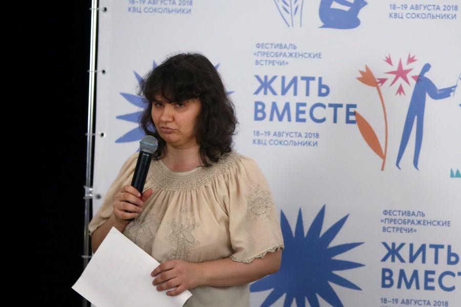 Светлана Сонина