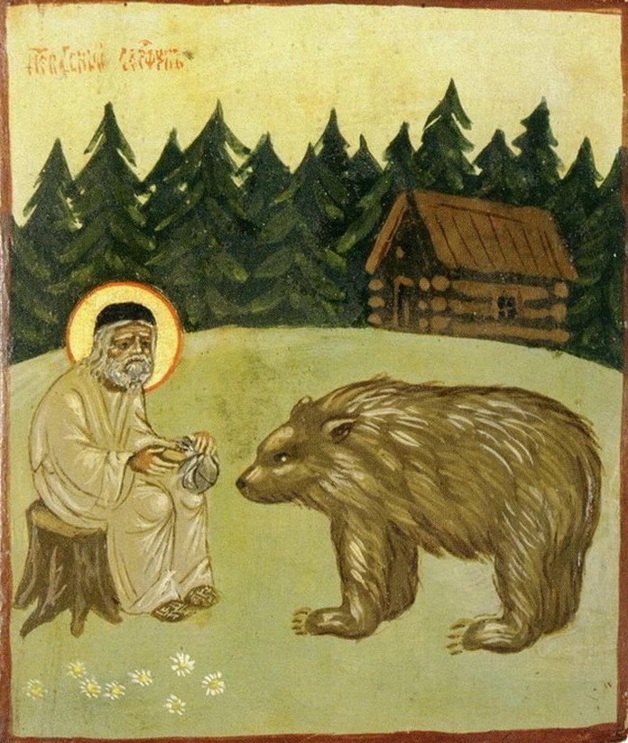 Преподобный Серафим Саровский с медведем. Середина 1970-х гг.