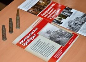Экспозиция выставки «Неперемолотые» пополнилась экспонатами с дальневосточной земли