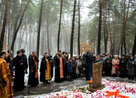 В праздник Собора новомучеников Церкви Русской на месте массовых расстрелов в урочище ...
