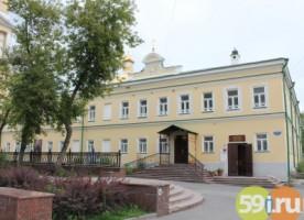 Открывшийся в Перми «Музей Архиерейского квартала» посвящен новомученикам