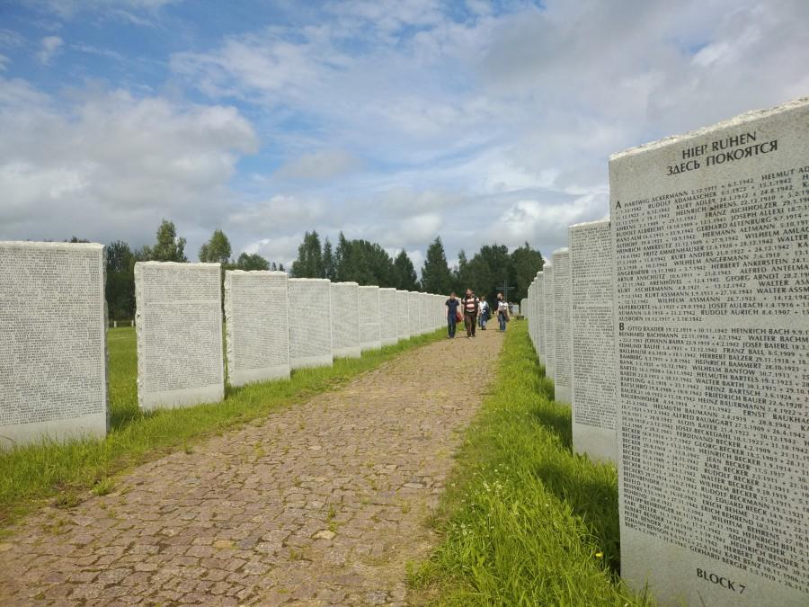 Военный мемориал, немецкое захоронение. Ржев, Тверская область