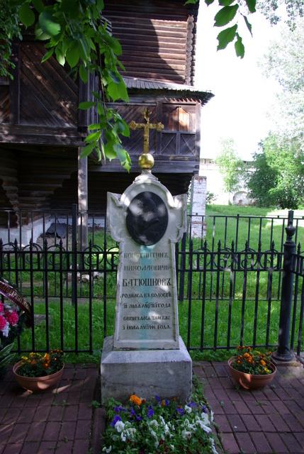 Могила поэта Константина Батюшкова