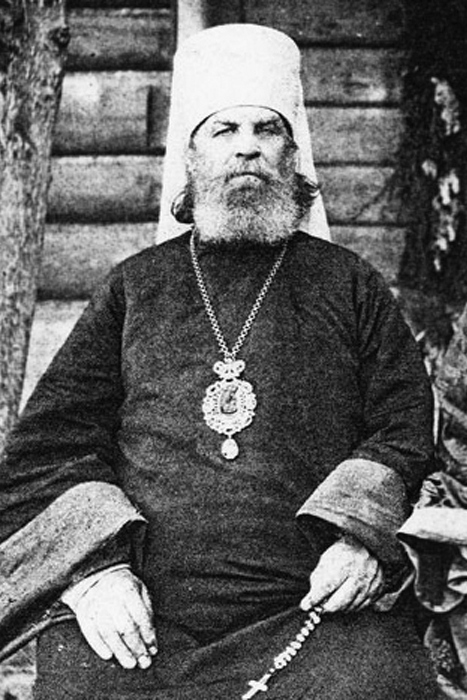 Митрополит Петр (Полянский)