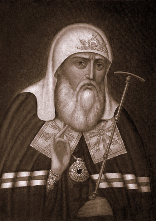 Священномученик Ермоген, патриарх Московский и всея Руси (1530 –1612)