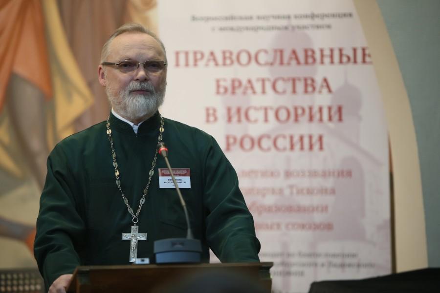 Ректор Свято-Филаретовского института священник Георгий Кочетков