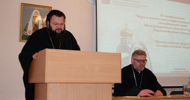 Расширение диалога и выстраивание теологии как науки – основные тенденции присутствия церкви в образовательном пространстве